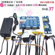 """Supporto per Tester per pannello LCD per Test TV/LCD/LED per Laptop di sesta generazione 7  84 """"con cavi di interfaccia LVDS e cavo Inverter 14"""