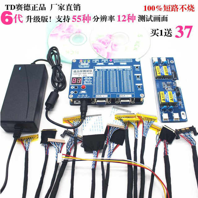 """The 6th Generation Laptop TV/LCD/LED Test LCD Panel Tester Support 7  84"""" w/ LVDS Interface Cables & Inverter 14cable-in Connectors from Lights & Lighting"""