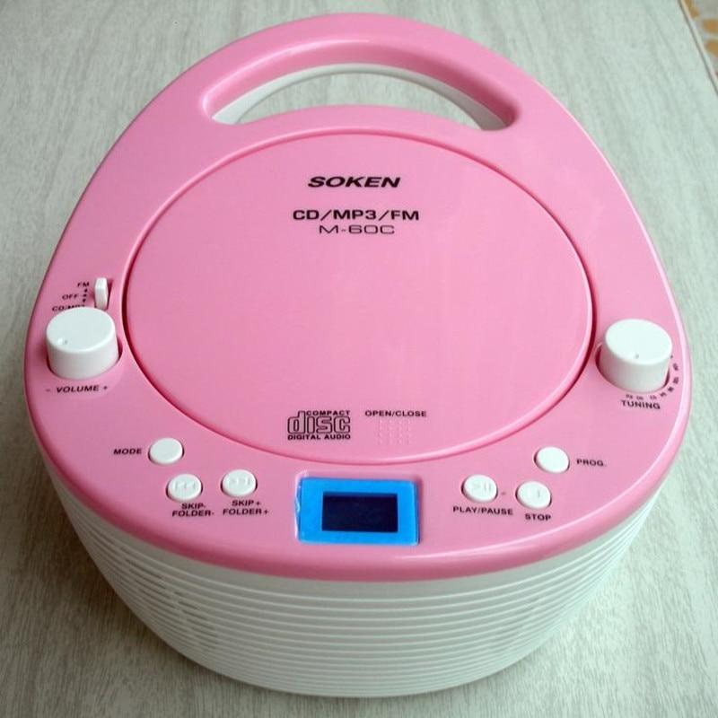 Electronics CD font b player b font Limited edition portable cd machine support speaker font b
