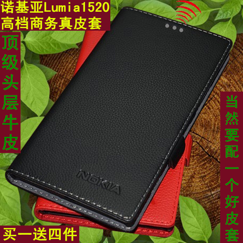 For Nokia Lumia 1520 Case,High Quality Genuine100% Cowhide Flip Leather Case For Nokia Lumia 1520 With Screen Protector