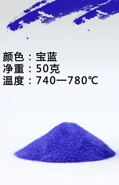 70 цветов, эмалированный порошок для украшения ювелирных изделий, натуральный материал, нетоксичный антикоррозийный 50 г/бутылка, импортная качественная ссылка 1 - Цвет: 15