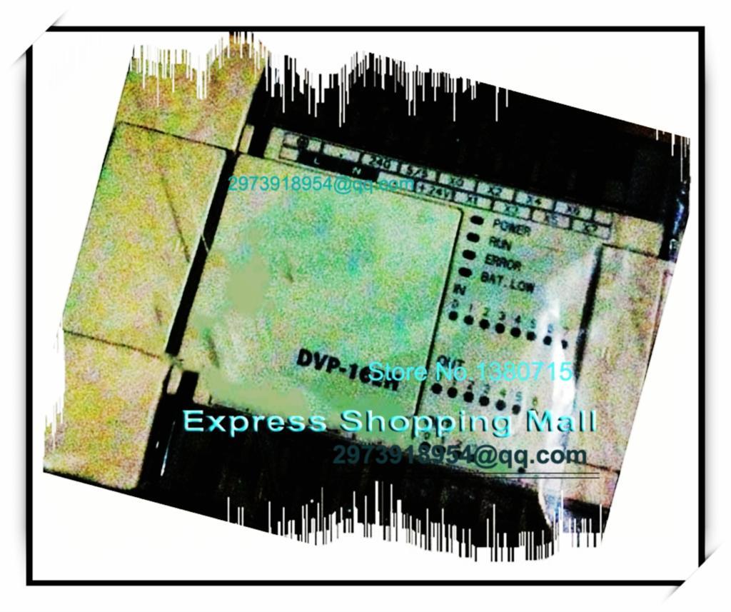 New Original DVP16EH00T2 Delta PLC 100-240VAC 8DI 8DO transistor(NPN) output Standard dvp32es00t2 delta plc 100 240vac 16di 16do transistor output new original