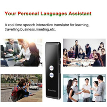 Translaty MUAMA Enence Smart Instant Real Time Portable Voice Languages Translator NC99