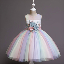 Novo arco íris menina unicórnio tutu vestido extravagante pônei unicórnio casamento dama de honra traje para crianças princesa carnaval vestido de festa