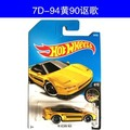 New Arrival 2017 Hot Wheels NO.94 ACURA Metal Diecast Cars Collection Kids Toys Vehicle For Children Juguetes collection