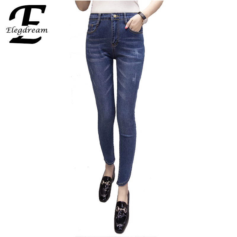 Elegdream 2017 New Style Skinny Jeans Women Blue Denim Pencil Pants Ladies Fashionable Jean Trousers Plus Size Clothing S XL 5XL tommy hilfiger new blue women s size small s plaid print drawstring pants $89