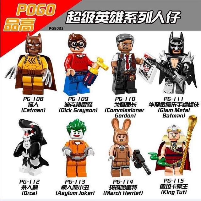 10Set King Tut Dick Grayson Arkham Asylum Joker March Harriet Orca Glam  Metal Batman Movie Building Blocks Kids Gift Toys PG8033
