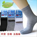 Дешевый дезодорант Носки ПЯТЬ Мужские НОСКИ НОГ носок хлопка мужская мода и здоровье пять пальцев носки черный палец топ качество