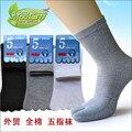 Desodorante Meias CINCO DEDO DO PÉ MEIAS MEIAS de algodão Dos Homens baratos moda masculina & saúde cinco dedos meias toe preto top qualidade