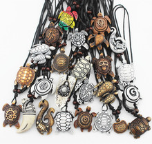 MIXED Jewelry Wholesale Lots 25PCS Imitation Yak Bone Carved Lucky Surfing Sea Turtles Pendants Necklace MN386