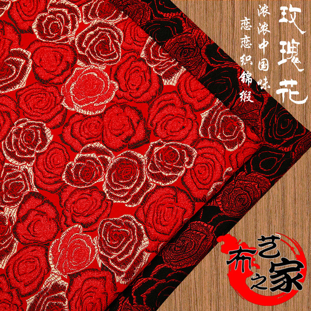 Red Black Rose Fabric Imitate Silk Brocade Damask Jacquard Upholstery Furnishing Patchwork Sewing Tissue