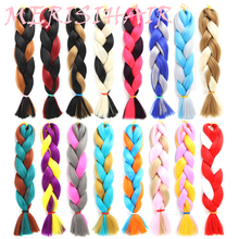 MERISIHAIR 24inch Ombre Pink Blonde Red Blue Braiding Hair Synthetic Crochet