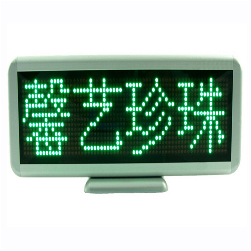 ФОТО 1pcs Green LED Light Panel Display Scrolling Screen Name Badge Electronic Rechargeable Business Name Card Multi-Language