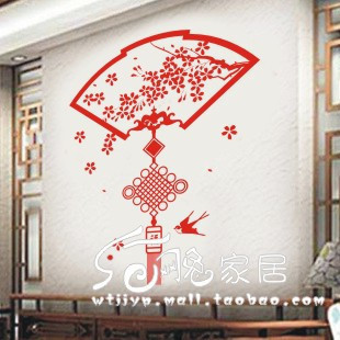 Chinese Fan Window Stickers Wall Sticker Decors Decal Home Decor China