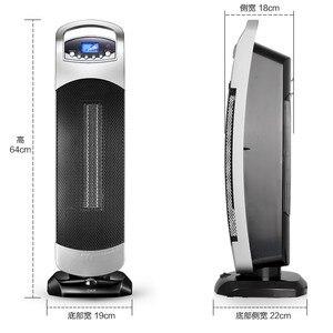 Heater home heater energy-savi