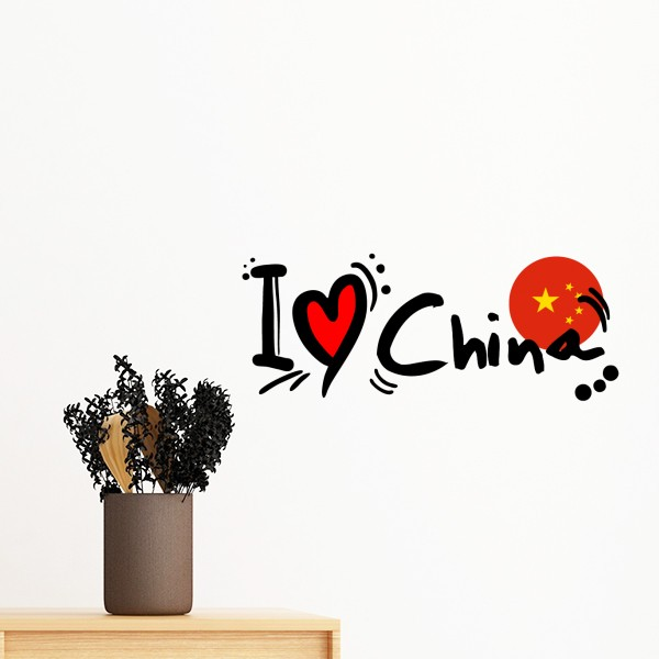 I Love China Chinatown Asian dragon lion dance Removable Wall Sticker Art Decals Mural DIY Windows Wallpaper Room Decal 60cm
