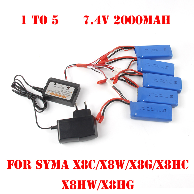 5pcs 7.4V 2000mAh Battery 1 to 5 Charger Cable + Balance Charger for Syma X8C/ X8W/X8G /X8HC /X8HW /X8HG RC QuadCopter 7 4v 2700mah 10c battery 1 in 3 cable usb charger set for hubsan h501s h501c x4 rc quadcopter