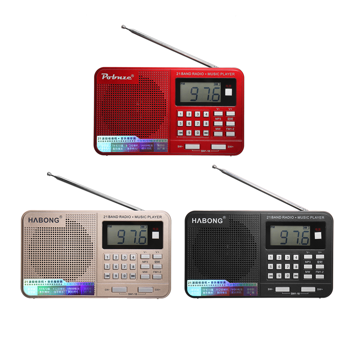 Neue Mode Digitales Tuning Lcd Empfänger Tf Mp3 Rec Player Tragbare Am Fm Sw Volle Band Radio Tragbares Audio & Video