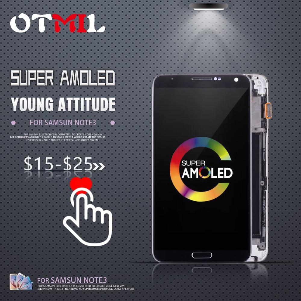 OTMIL 5.7