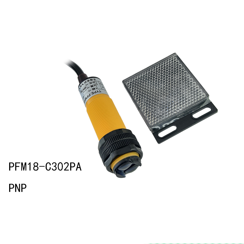 PFM18-C302PA optical-electronics sensor PNP normally open sensor switch 3meters reflection of mirrorPFM18-C302PA optical-electronics sensor PNP normally open sensor switch 3meters reflection of mirror