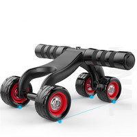 Hot 4 Wheels Power Wheel Triple Abdominal Roller Abs Workout Fitness Machine Gym Knee Pad Exercise Push Wheel Training Equipment
