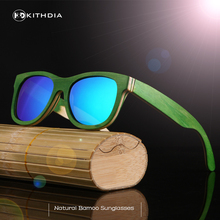 KITHDIA Skateboard Wood Sunglasses Men Women Brand Designer Mirror Sun Glasses UV400 Driving Original Bamboo Sunglases Male