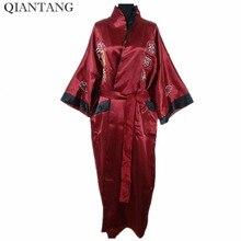 Bordo Siyah Geri Dönüşümlü Çin kadın Saten Iki yüz Robe pijama Nakış Kimono Banyo Elbisesi Ejderha Bir Boyut S3003 ve