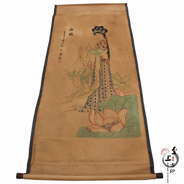 Acheter vieux livre de chinois paysage for Rouleau de peinture decorative