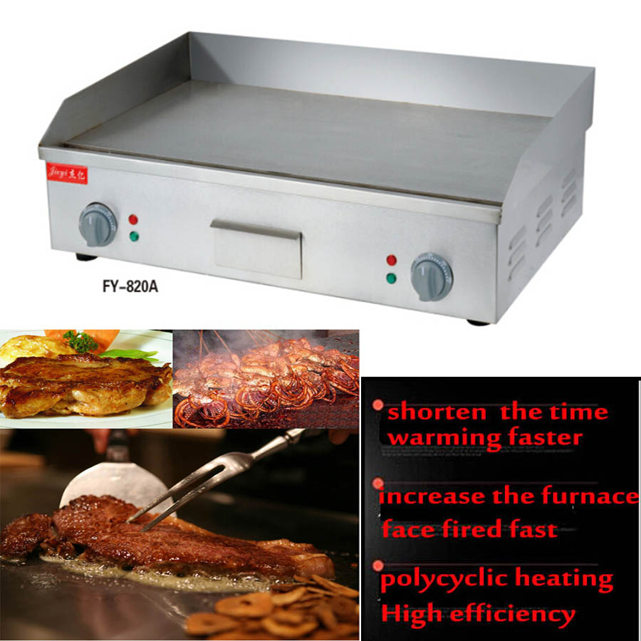 Mini Commercial Flat pan and groove plate Electric Griddle grooved electric fried pans Stainless steel FY-820A 1pcMini Commercial Flat pan and groove plate Electric Griddle grooved electric fried pans Stainless steel FY-820A 1pc