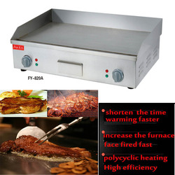 Mini Commercial Flat pan and groove plate Electric Griddle grooved electric fried pans Stainless steel FY-820A 1pc