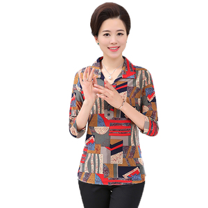 WAEOLSA Middle Aged Woman'a Floral Shirts Three Quater Sleeve Tops Women Turn Down Collar Blouse Mother Casual Shirt 50S 60S Top