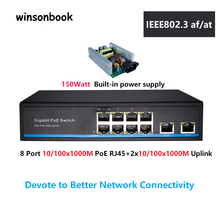 48V 10 port Poe Switch Gigabit Switch  Ethernet switch support IP cameras and Wireless AP 10/100/1000Mbps network switch 10 100 1000mbps gigabit ethernet poe switch stock 5 port ethernet switch module network switch security camera system network