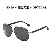 Sunglasses for Men with Polarization UV400 Lenses Anti-reflective Blue Coated EXIA OPTICAL KD-8116 Series