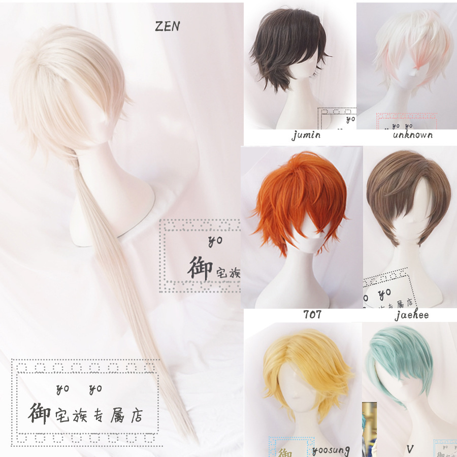 Anime Game Mystic Messenger Cosplay Harajuku Curly Hair Wig 707 Yoosung Zen V Japanese hair costume