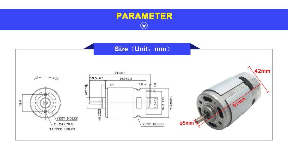775-motor+drill_04