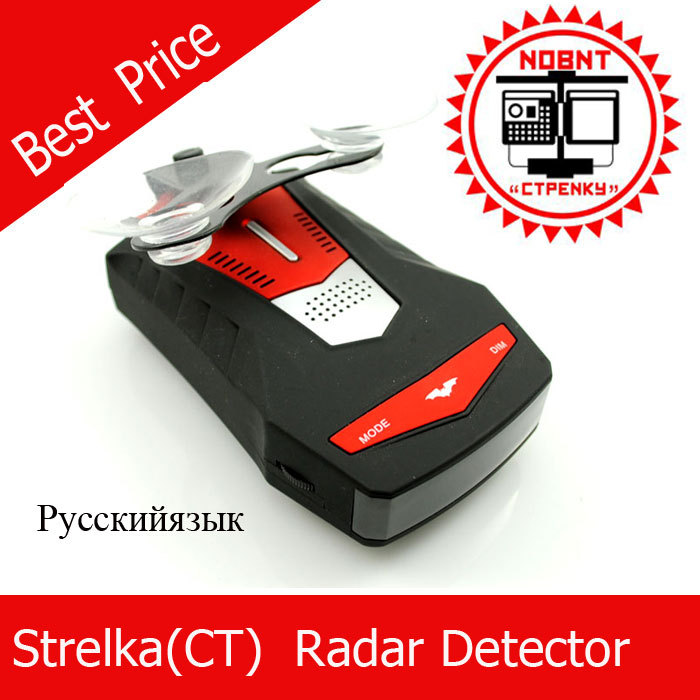 Brand new car radar anti Radar Detector Strelka CT STRV6 Russian voice alerting with mounting bracket Korean CPU free shipping