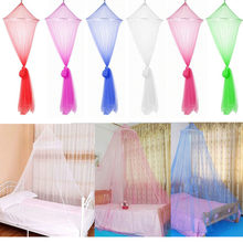 Mosquito Net Canopy Insect Bed ome Lace Netting Double King Size Fly Insect Protection Mesh Princess Bedding Drape Cover(China)
