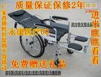 Первой помощи Saferlife Новинка искусственная кожа полный свет коляске утолщение стальная труба горшок раскладной обеденный стол