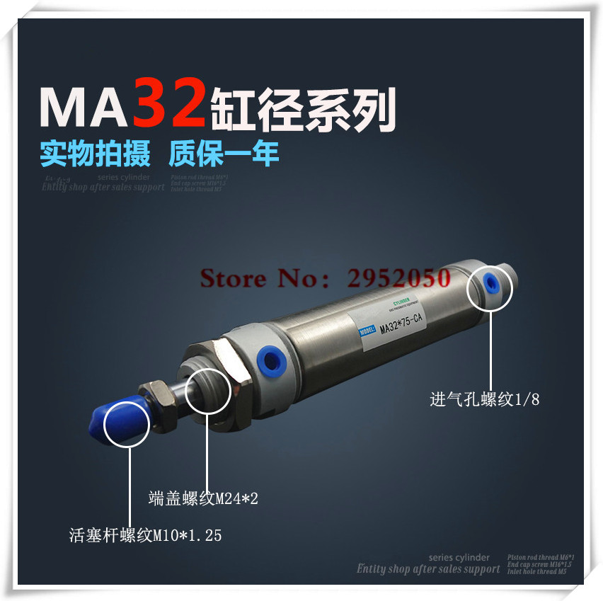 Free shipping Pneumatic Stainless Air Cylinder 32MM Bore 75MM Stroke , MA32X75-S-CA, 32*75 Double Action Mini Round Cylinders free shipping pneumatic stainless air cylinder 32mm bore 75mm stroke ma32x75 s ca 32 75 double action mini round cylinders