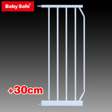Babysafe child gate lengthen 30cm lextension