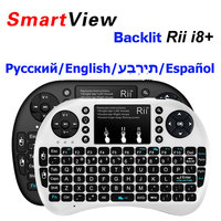 Rii i8 + 2.4กรัมไร้สายภาษาอังกฤษ-ภาษาฮิบรู-รัสเซีย-สเปนที่มีแสงไฟมินิแป้นพิมพ์เมาส์อากาศสำหรับA...