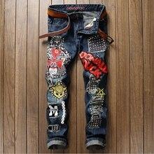 2017 ripped jeans for men high quality blue color jeans men size 29-38 new brand design denim biker jeans mens pants 07950