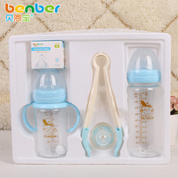 Bain Treasure Children Wide Mouth Bring Baby Handle The Bilge Gas Baby Pacifier Suit 7614 Glass Bottles