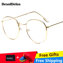 2019 New Designer Woman Glasses Optical Frames Metal Round Frame Clear lens Eyeware Black Silver Gold Eye Glass with box