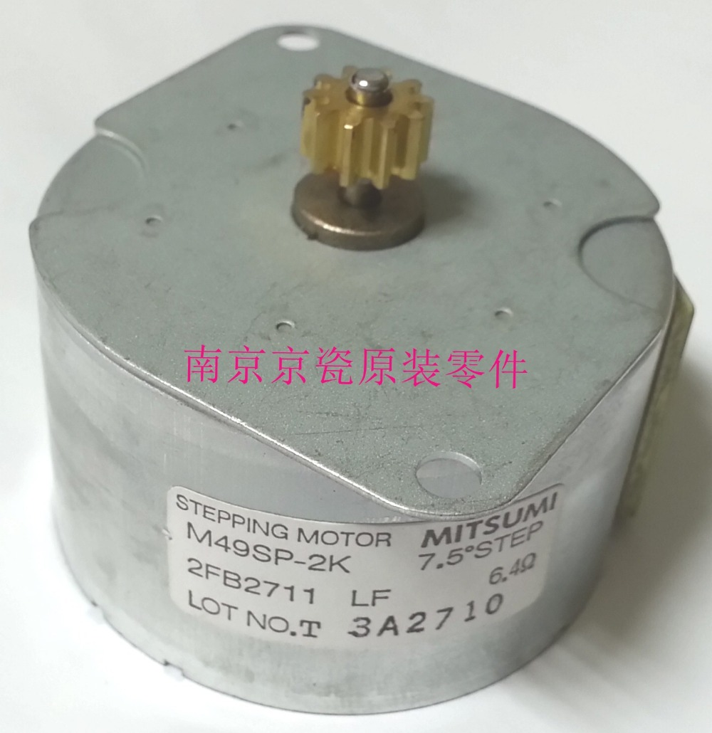 New Original Kyocera 2FB27110 MOTOR FEED for:KM-8030 6030 TA820 620 new original kyocera 2fb27110 motor feed for km 8030 6030 ta820 620