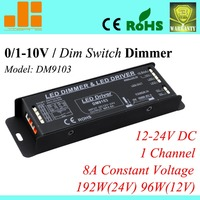 Free Shipping hot sale 0 10V LED driver, 1ch pwm dimmers, 12V led dimmer switch, 8A/192W DM9103