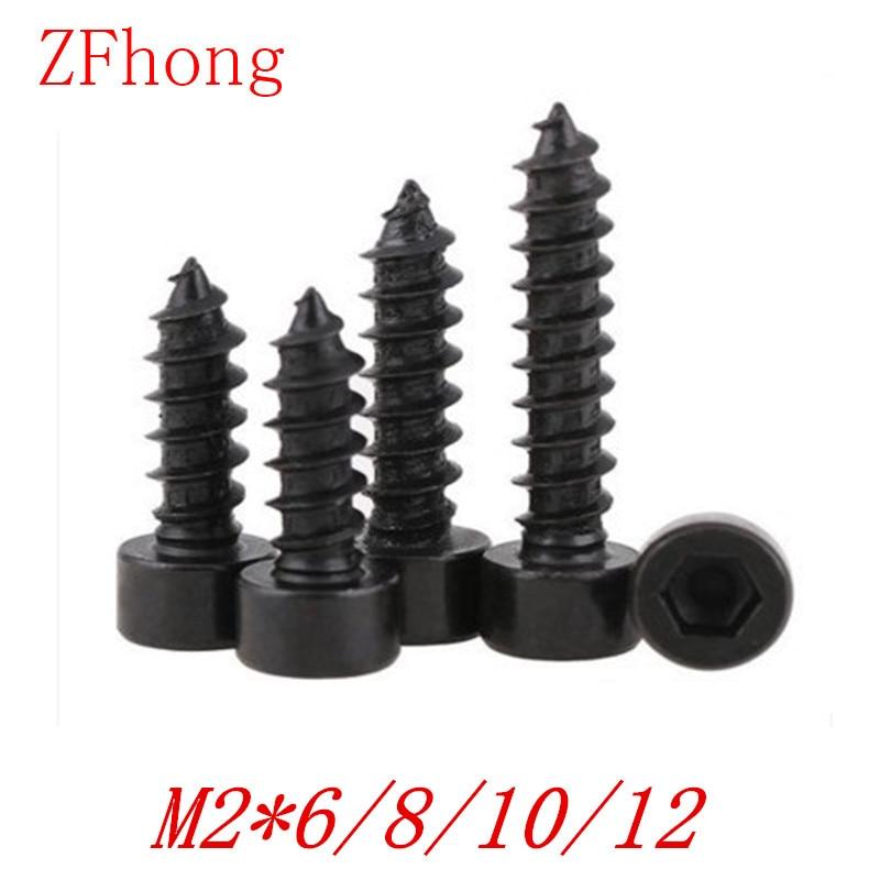 100pcs M2*6/8/10/12 steel with black hex socket cap head self tapping screw настенный бордюр tubadzyn l steel 6 1 5x59 8