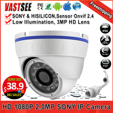 1920*1080 Mini 2MP IP camera Full HD 1080p SONY323 P2P onvif2.4 Indoor Vandalproof Night Vision Security cameras de seguranca