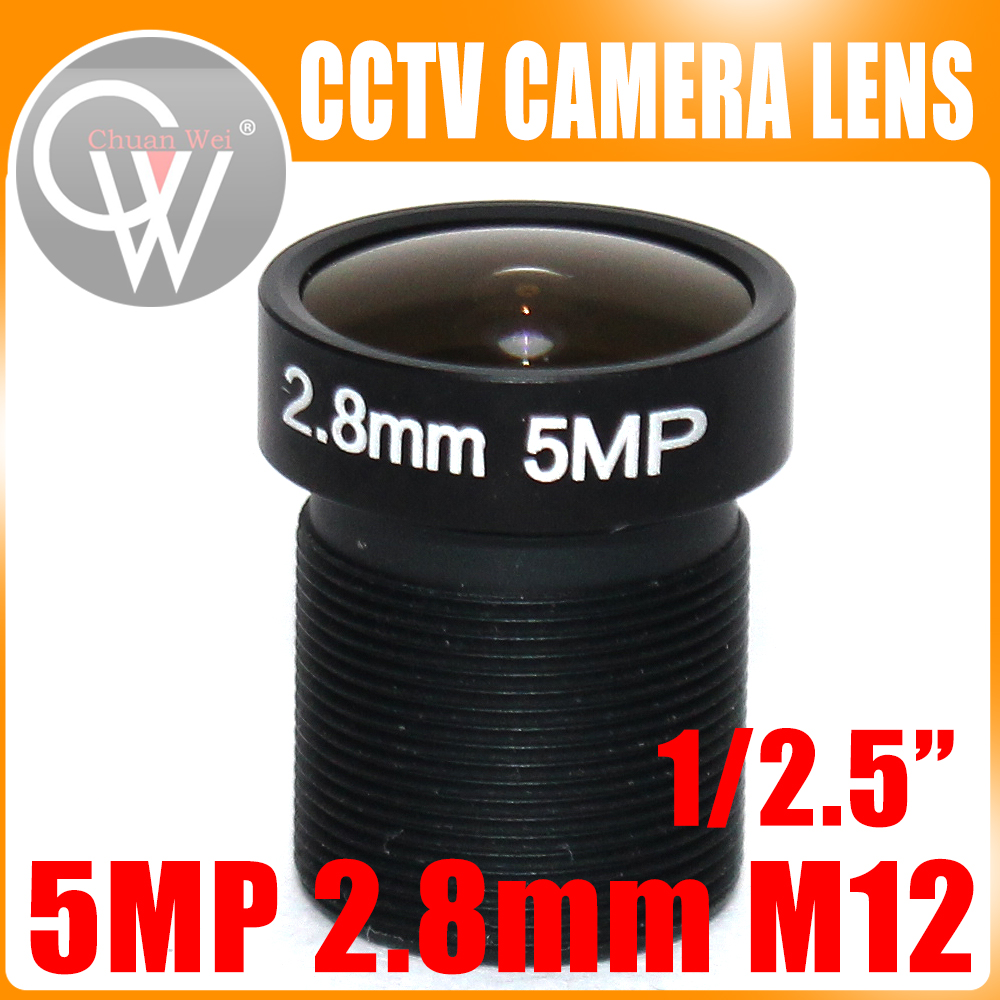 5.0 MegaPixel 2.8mm Lens Wide-angle 115 Degree MTV M12 X 0.5 Mount Infrared Night Vision Lens For CCTV Security Camera