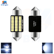 2pcs Canbus Festoon Bulbs 3014 30 SMD Nonpolarity 36mm Car LED Interior Dome Reading Light White 12V 8000K NO ERROR